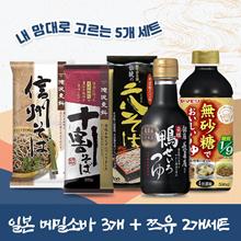 ☆ Set of 5 ☆ Japanese buckwheat soba 3ea + Tsuyu 2ea set / Japanese Soba and Soba Sauce