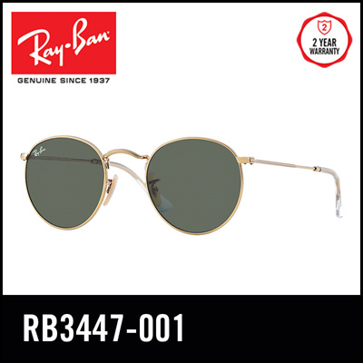 1e35fb75057 RAY-BANS Search Results   (High to Low): Items now on sale at qoo10.sg