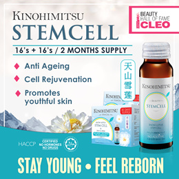 [2MTH SUPPLY] Stemcell Collagen 16sx2 *LIMITED PROMO* Snow Lotus+Stemcell+DNA Anti Aging
