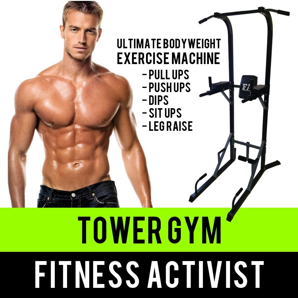Qoo10 - Gym Station : Sports Equipment