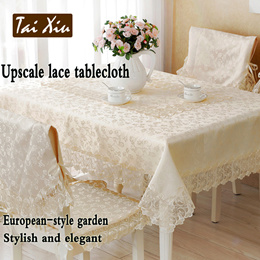 Tai embroider / beige table cloth / high-end lace / table runners / chair cover / seat cushion Set / European-style garden / rectangle / coffee table tablecloths