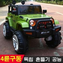儿童电动车四轮遥控可坐宝宝电动汽车四驱带摇摆吉普越野汽车  摇摆车  玩具车