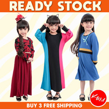 BUY 3 FREE SHIPPING【READY STOCK】Kids Lovely Midi Dress/Maxi Dress/Baju Kurung/Girls Dress/Kids Jubah