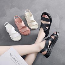 Shi by Journeys Silver Rhinestone Platform GALA Women/'s Shoes