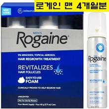 Rogain Man Minoxidil 5% 4 months