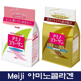 [Meiji] Amino Collagen Powder Regular/Premium Can/Refill Pack!3-5 days to arrive after shipping