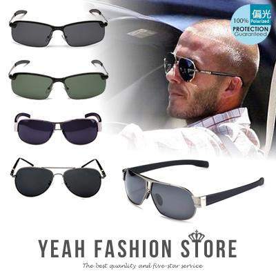 9f576b2e3f Super Star Style Beckham Fashion Summer Polarized Sunglasses For Men UV  Protection Driver Sunglasses Glasses Sports