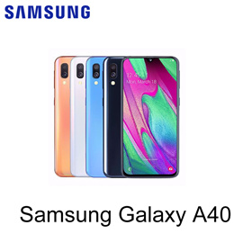 Samsung Galaxy A40 5.9 inches Dual 16MP Camera Android 9.0 Super AMOLED 4GB Ram 64GB Rom / Export