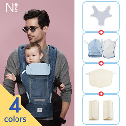 Pognae No.5 Plus All in one Baby Hip Seat Carrier / 2018 NEW / 7 colors