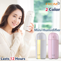 NEW Mini LED Water Capsule Humidifier Car Diffuser Essential Oil Aroma Mist Purifier 300ML