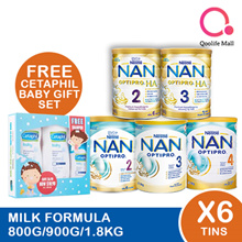 Nestle Nan Milk Forumla milk [Nan Optipro/HA/Kid hypoallergenic] (Bundle of 6)
