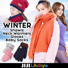 ★ Wool Winter Shawl ★SCARF Kids Thermal Wear Gloves Beanie★Winter Socks★Gloves★Neck Warmers★Pants