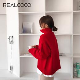 [REALCOCO官方旗艦店]高領混羊毛寬鬆針織上衣