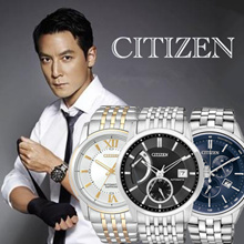 【Fashion Watches】CITIZEN Watches 100% Waterproof/Stainless Steel/Leather Strap/For Man and Women