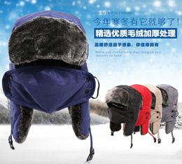 Korean thickening winter lei fengs hat/winter tideway earmuffs  cotton cap to keep warm