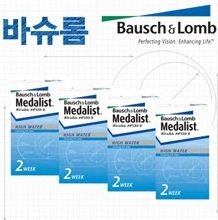 [Bausch Lomb] medalist 2weeks × 4 box set !! (1 box of 6 pieces)