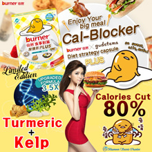🍳3+1 Free Gudetama🍻Turmeric➕Kelp Food Strategy Plus Capsules🐣PROVEN RESULTS🍟Block Oil➕Sugar🍝