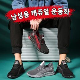 新款飞织男鞋刀锋鞋男休闲鞋男潮鞋耐磨透气运动鞋跑步鞋
