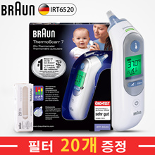 Germany Brown Ear Thermometer IRT6520 ear thermometer baby electronic ear thermometer / 21 pieces of filter / Accurate / electronic thermometer