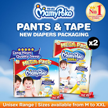 💣NEW PACKAGING💣Mamypoko Unisex range! Extra Dry Skin Pant and Tape (M-XXL)💣