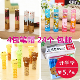 Package mail deli children pencil sleeve pen Cap pencil Extender Cap Pencil sets