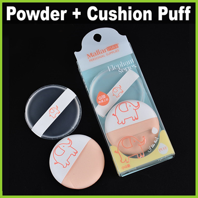 Gdlife Life Silicone Powder Puff Air Cushion Puff 2 Piece Set Elephant Series Makeup Tools
