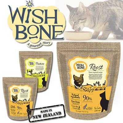 Dry Cat Food by wishbonepet from New Zealand! 4lb-12lb pack _CFD