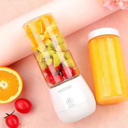 KKSTAR 450ML Portable Blender Multi-function Juicer 6 Blade Mini Juice Cup Household