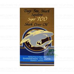 SHINSENDO심해 상어 스쿠알렌 슈퍼100/일본 구매대행/100%정품/일본EMS직배송