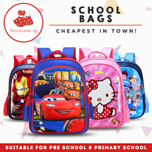 SCHOOL BAG  GLOSS BAG  GOODIE BAG  BEDSHEET  XIAOMI  ESTA  NINTENDO SWITCH  SHAMPOO