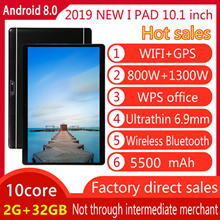 Special offer 、 Metal iPad 10.1 inch flat panel iPad、1G+16GB,2G+ 32GB、Google Store Factory direct