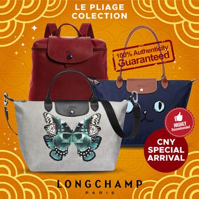 LOQI BN QUALITY REUSABLE FOLDABLE SHOPPING BAG POUCH POCKET GROCERY BEACH PARIS
