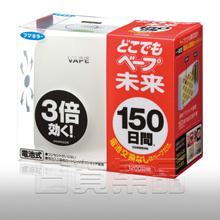 【滿470現折95】快速出貨 日本VAPE未來電子防蚊器150日(主機+補充包x1)驅蚊器可攜帶無毒無味嬰幼兒預防小黑蚊子叮咬登革熱