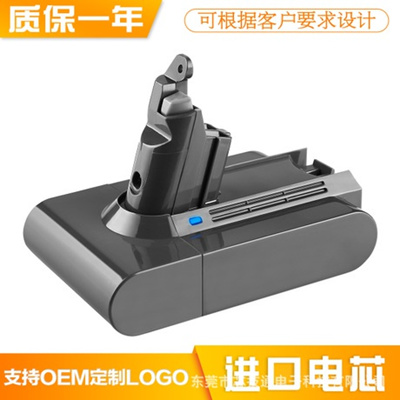 Handheld vacuum cleaner battery replacement Dyson Dyson V6 dc58 dc62 sweeping machine accessories po
