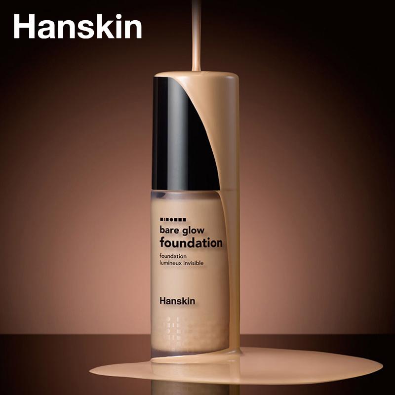 【100%正品·韓國直郵】 Hanskin 韓斯清 裸妝光感 遮瑕 嫩白 輕盈粉底液 SPF35PA++