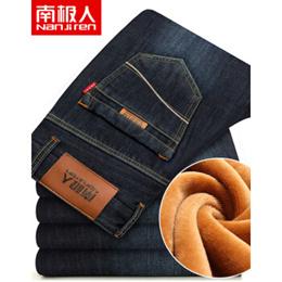 Antarctic winter velvet thick jeans men fashion casual warm jeans long pants men s new trousers stra