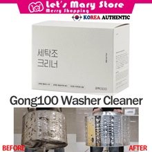 Free Gift event ★ Gong100 Washer Cleaner ★mold remover ★ detergent ★ dish soap kitchenware