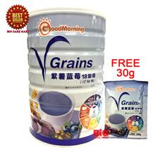 Good Morning VGrains 18 Grains 1kg + FREE 1 Vgrains 30g