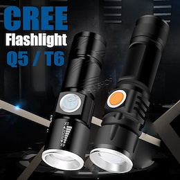 CREE LED Cob Flashlight Torch Light Bicycle Light T6 Q5 USB Charging