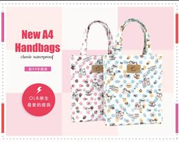 [New Prints!] Uma hana A4 Document Bag   Waterproof Hand Carry Bag    新A4包   UMA004