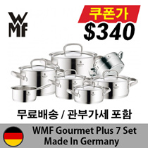 WMF Gourmet plus 7 set free shipping incl. VAT