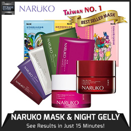 [ Taiwan No.1 Best Selling Mask ] NARUKO - MASK AND NIGHT GELLY SERIES. Intense Glow Hydrating / Youth Recovering /  Anti-Aging / Narcissus Repairing / Brightening n Firming. Local Stocks!