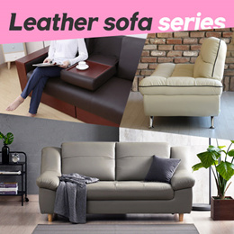 Leather Sofa/PU/Clearance/Fabric/Leather/Sofabed/Kids/Storage/furniture/living