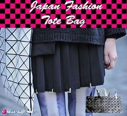 ★Ladies Most Fashionable 2014 Tote Bag 2014★ Japan 3D Art Cube Tote Fashion Casual Vogue Cosmetics Shoulder Bag Bao Pouch