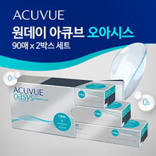 One Day Accuview Oasis 90 Sheets Pack 2 Box Set Contact New Products 【One Day Disposable】 【Johnson  Johnson】 【No Prescription】