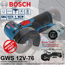 Bosch GWS 12V-76 Cordless Multi purpose Angle Grinder (Bare Tool) (Made in Germany)