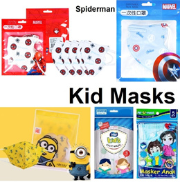 ★SG Stock★Children Masks★ 3ply 3D Disposable mask★Sensi Kid mask★Mask Casing★Kitty★Face shield★Elmos