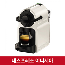 Krups Nespresso Inissia Coffee Machine / krups Nespresso Inissia / Tasting Capsules Included / VAT Included / Germany Free Shipping