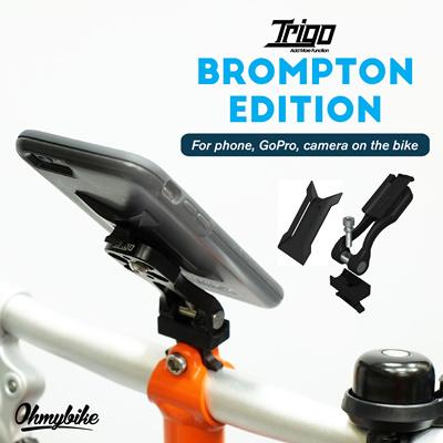 qoo10 brompton phone mount sports equipment