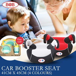 B@B - B@B, your choice of online shopping for Baby, Pregnancy and Parenting.
